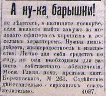 объявления о знакомствах в омске с номерами