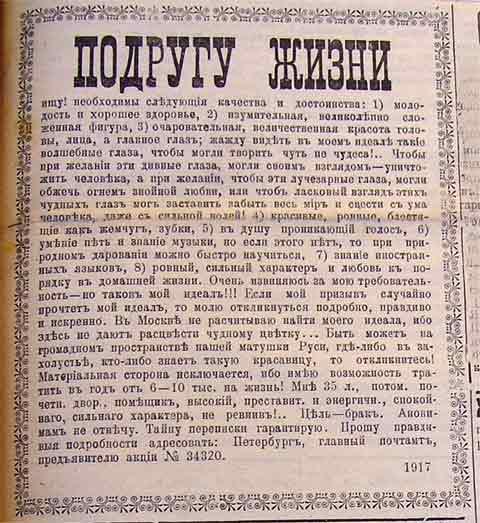 Дать объявление в газета крестьянин ростов на дону работа иркутск свежие вакансии кладовщика