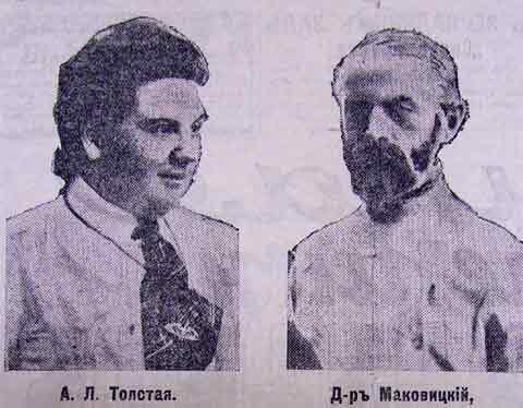 tolstogo-belogo-chlena-hotyat-porno