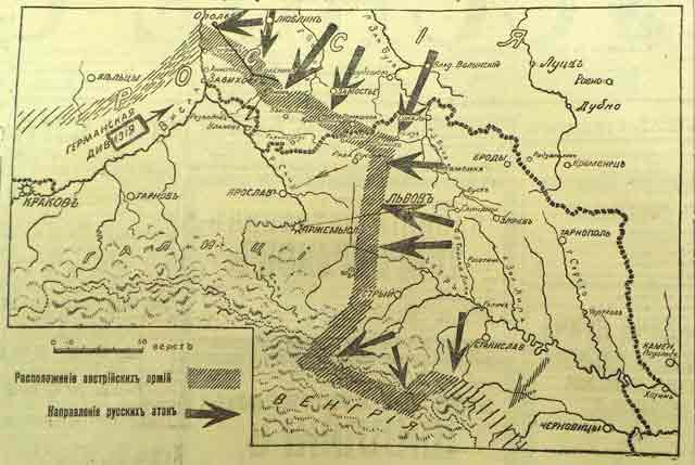 4e96f87fe3d4 сентябрь 1914 - Газетные
