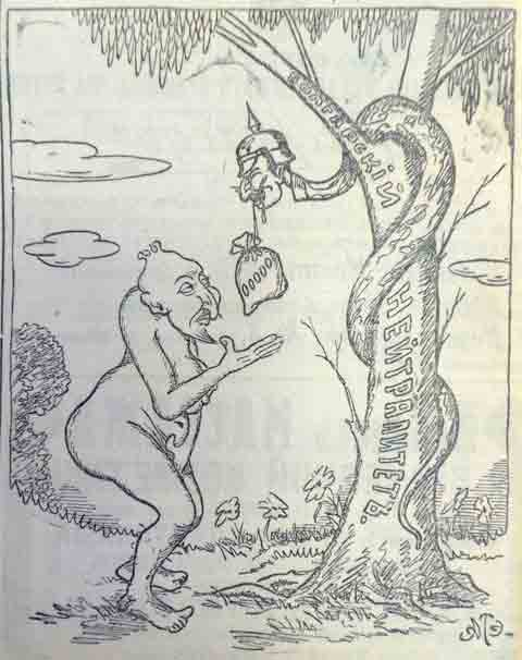 Болгарская «Ева»