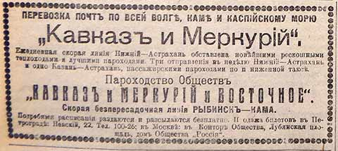 Купить билеты на самолет из сочи в москву дешево