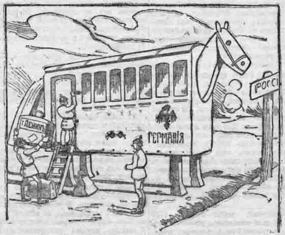 Картинки по запросу Карикатура Ленин германский шпион