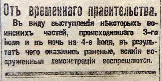 Процесс оздоровления в армии начался и идет благополучно. Карта большевиков  бита последним нашим наступлением. ef6967630ff