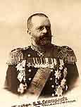 «адмирал