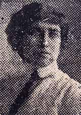 Е.М.Шаховская